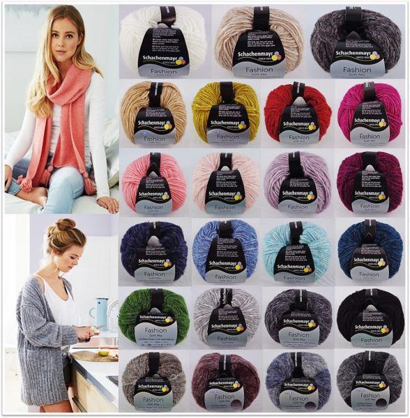 Schachenmayr Fashion Soft Mix, 25g-Knäuel