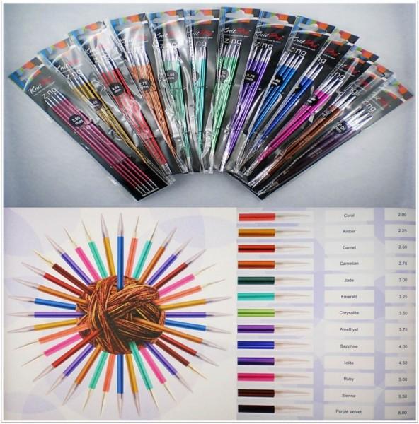 Knit Pro Zing Nadelspiel 20cm lang aus Aluminium in verschiedenen Stärken